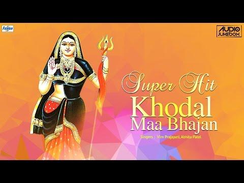 Super Hit Khodal Maa Bhajan 2016 | Khodiyar Maa Na Garba | Gujarati Garba & Bhajans
