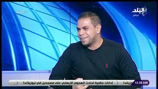 الماتش - كريم حسن شحاتة في لقاء خاص مع زكريا ناصف
