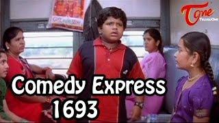 Comedy Express 1693 | B 2 B | Latest Telugu Comedy Scenes | TeluguOne