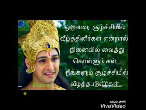 Mahabharatham Title Song Whatsapp Status Tamil Video in ...