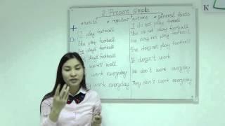 2.Elementary level Present Simple Грамматика английского языка.