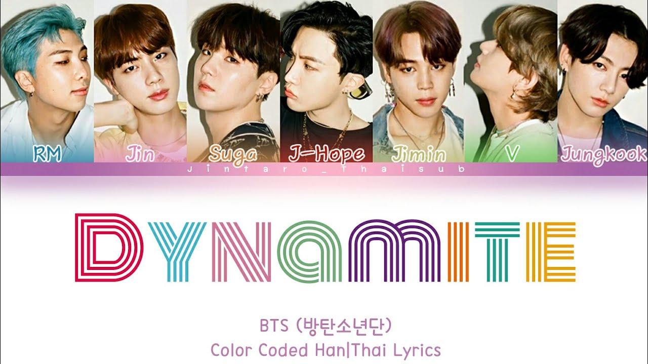 ?[THAISUB] BTS - Dynamite (Color Coded Lyrics Han/Thai/가사) - YouTube