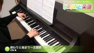 使用した楽譜はコチラ http://www.print-gakufu.com/score/detail/40062...