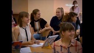 Москва 24: рэп-урок в школе № 49, программа