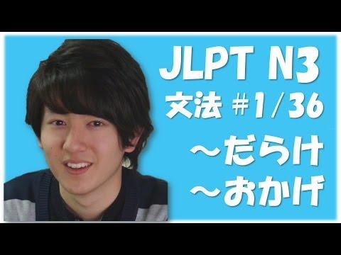 Học tiếng Nhật với thầy Kento- Ngữ pháp 1 ( phần 1)