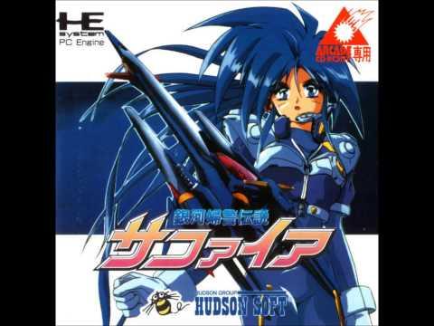 VGM Hall of Fame: Ginga Fukei Densetsu Sapphire - Boss Theme (PC Engine)