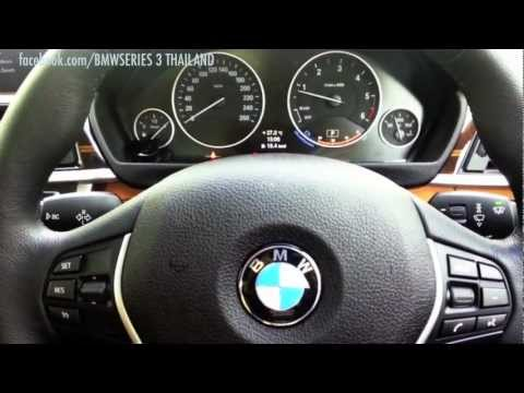 BMW F30 : วิธียกที่ปัดน้ำฝน | How to Lifting wiper arms
