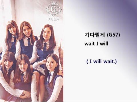 GFrirend - Rough Lyrics Video For Korean Learners