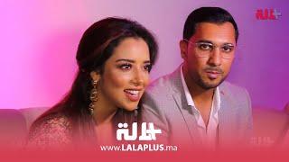 """بحضور زوجها وفنانين مغاربة.. بلقيس تطرح أغنيتها المغربية """"تعالى تشوف"""" في حفل فخم في البيضاء"""