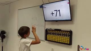 Ибрагим, решает 20 примеров, двузначные числа, скорость 1,2 сек.