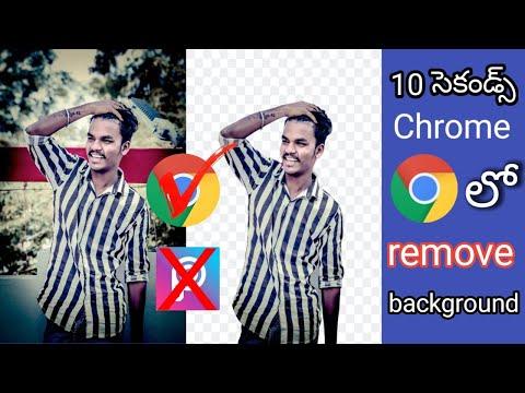 How to photo background remove Google Chrome in Telugu