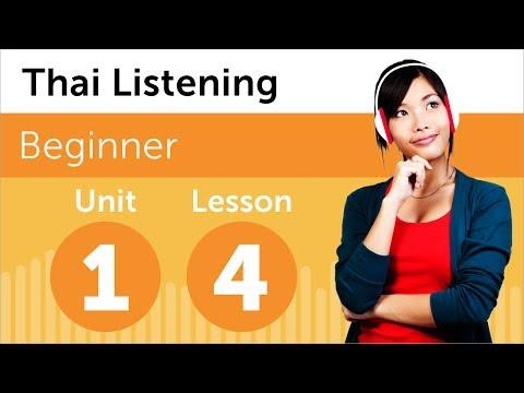 Luyện nghe tiếng Thái- Bài: Dự báo thời tiết