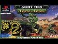 Army Men Lock 'N' Load #2 - Sand In My Plastic