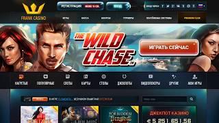 франк казино мобильная версия