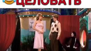 Зак и Коди, смешной  момент из фильма