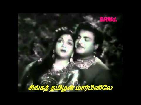 thangha kiliyae mozhi paesu song lyrics