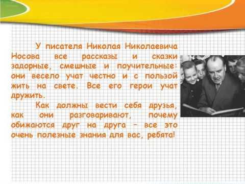 клюквин николай николаевич ожд биография нашем