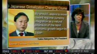 Inside Look - How Will DPJ Stimulate Japan's Economy? - Bloomberg