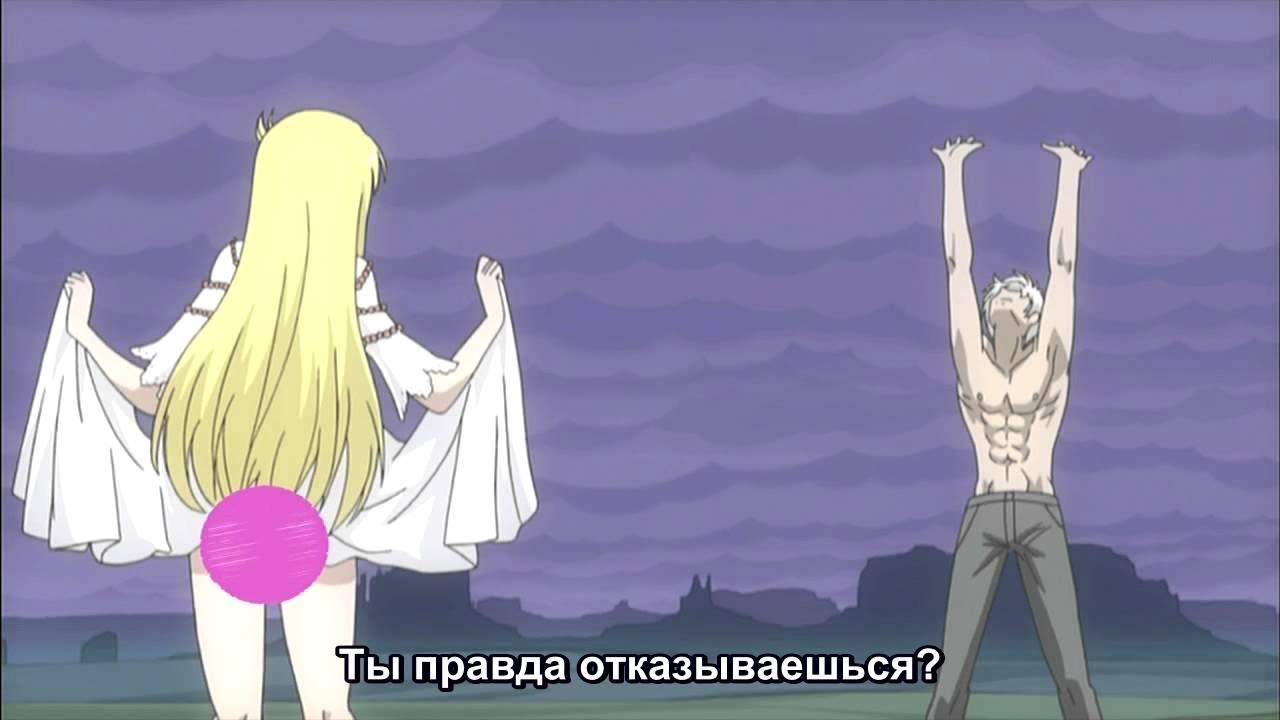 Virgin ball anime