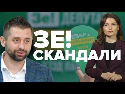 Скороход, Поляков, Іванісов: