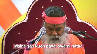 Kayena Vacha Swami Natha