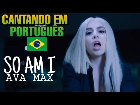 Ava Max - So Am I Cantando em Português traduçãocover BONJUH