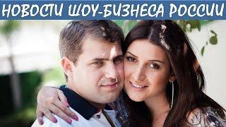 Жасмин шокирована: мужа певицы арестовали. Новости шоу-бизнеса России.