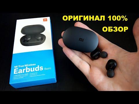Обзор беспроводных наушников Xiaomi Mi True Wireless Earbuds Basic (Redmi AirDots) - Global Version