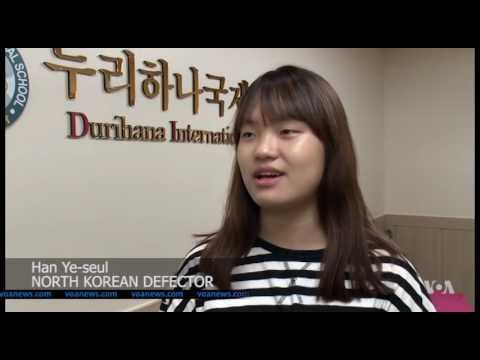 North Korean Defector Children Escape 'Stateless' Status Mp3
