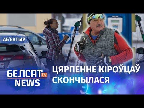 Кіроўцы супраць росту