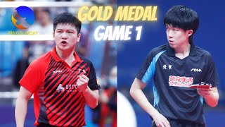 Gold medal | Fan Zhendong vs Wang Chuqin | Men's team final Game 1