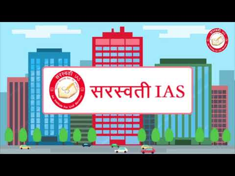 Saraswati IAS Video (Live and on-demand) Classes - Apps on