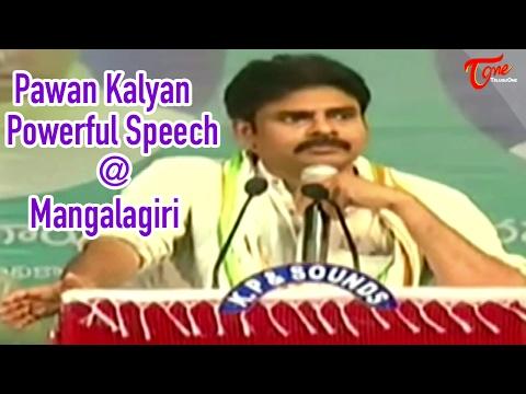Pawan Kalyan Full Speech |ChenethaSatyagraha Meeting at Mangalagiri || #ChenethaKosamJANASENA