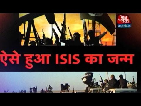 Vardaat: How ISIS Was Born