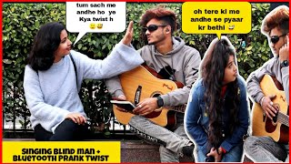 Blind Man Singing Prank With Bluetooth Epic Twist || Hilarious Reactions || SAHIL KHAN production