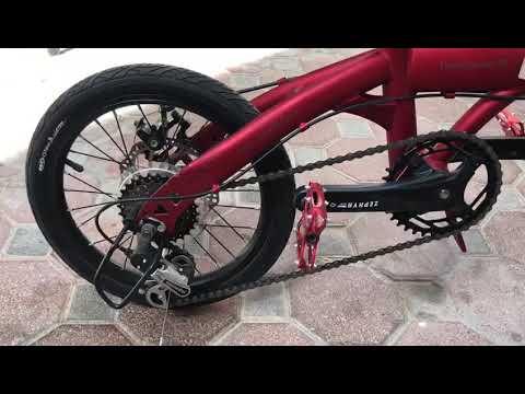 Upten Transformer16 Folding Bike Bike Check Before Repaint And