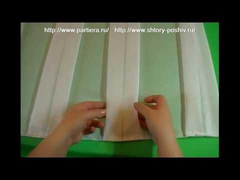 видео: Бантовые складки расчет и пошив.