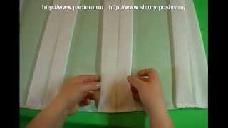 видео Как сделать складки на шторах из тюля правильно: инструкция