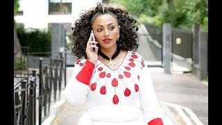Hani Mihreteab - Tsibkti Gorzo - New Eritrean Music 2017