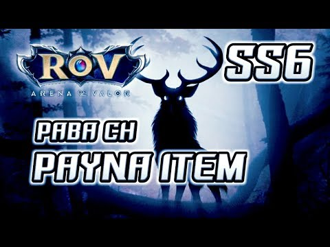 ROV Payna เทคนิคการออกของ SS6 วิเคราะห์ไอเทมทุกชิ้น By ChampPABA