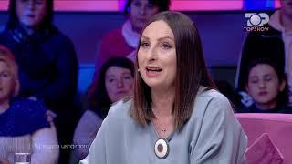 Gambar cover (Pa) siguria ushqimore - Top Show, 30 Prill  2019, Pjesa 1