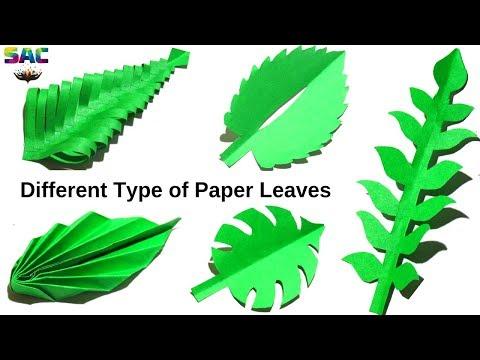 5 Different Type of Paper Leaves | Paper Leaf | Paper craft Idea | Diy Leaf | DIY Leaves |