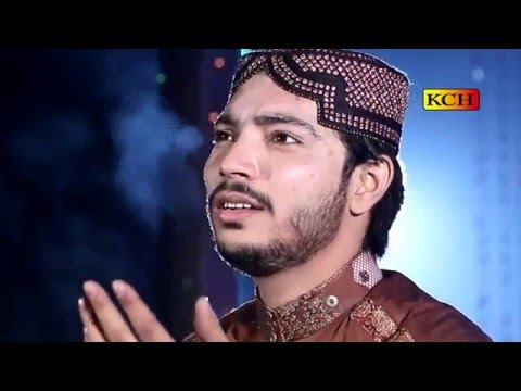 Saraa Payar Zamany Da naat Imran Ayoob Qadri