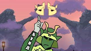 ▼Kingdom: Two Crowns анимезиатовая версия