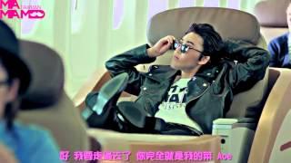 [MAMAMOO中字] MAMAMOO - Um Oh Ah Yeah MV