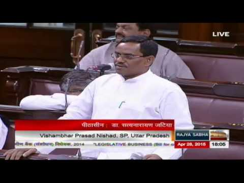 Sh. Vishambhar Prasad Nishad's comments on The Regional Rural Banks (Amendment) Bill, 2014
