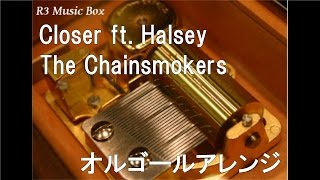 Closer ft. Halsey/The Chainsmokers【オルゴール】