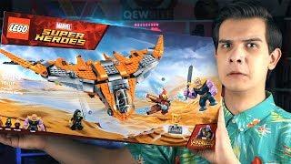 LEGO Война Бесконечности - БИТВА С ТАНОСОМ (76107)