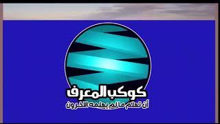عاجل/الجمهور المصري يهجم على بيت محمد صلاح ويهرب الى الشرطة السبب سوف يصدمك