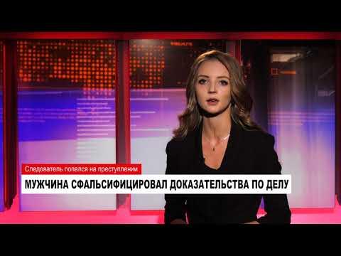 27.10.2017 'Новости. Происшествия'